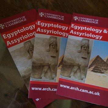 http://www.cambridgedream.com/wp-content/uploads/2015/03/Archaeology-Lecture6.jpg