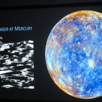 http://www.cambridgedream.com/wp-content/uploads/2015/03/Lectures-Astronomy-Lecture-04.jpg