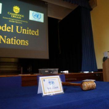 https://www.cambridgedream.com/wp-content/uploads/2015/03/MUN-Debating-Workshop1.jpg