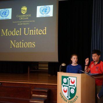 http://www.cambridgedream.com/wp-content/uploads/2015/03/MUN-Debating-Workshop5.jpg
