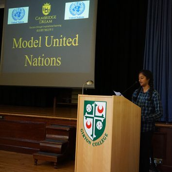 http://www.cambridgedream.com/wp-content/uploads/2015/03/MUN-Debating-Workshop6-1.jpg