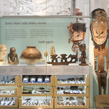http://www.cambridgedream.com/wp-content/uploads/2015/03/Museum-of-Archaeology-and-Anthropology-Cambridge2.png