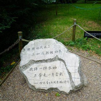 http://www.cambridgedream.com/wp-content/uploads/2015/03/Xu-Zhimos-Memorial-Stone-Kings-College-Cambridge.jpg