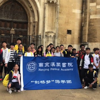 Cambridge Dream Nanjing Students' Video 2019